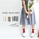 Faded a bit distressed style stripes can choose from three types, soft MIME-length skirt: women's knee-length below the knee-length MIME skirt West GM spring spring summer spring ◆ zootie (SETI): head Manish stripe flare skirt