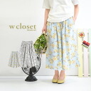 Gentle colors and large floral design catch eyes, plenty of baggy pants flare. Pretty ladies bottoms trousers blue scans full-length knee a-line our spring summer ◆ w closet (double closet): billiaflower tack fair pants