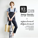 Limited Edition! All-in-one women's Overalls pants Betty Smith simple plain white m/l chic wear ◆ department apartment (apartment Department) × (Betty Smith) Betty Smith: Slim tapered denim overalls