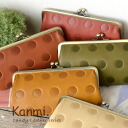 During your wallet further pouch! Save with bags, gifts • ladies gadgets leather accessory purse wallet brand long wallet leather leather leather cute fashion accessories WL15-56 ◆ kanmi.(Cammy): candy mizutama leather coin purse long wallet