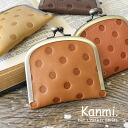 Coin case biting wide open mouth. Fits in the Palm of your hand pretty small size of ♪ coin pouch put wristlet ladies leather real leather gift gift gift ◆ kanmi.(Cammy): bubble dot leather coin purse coin purse