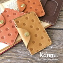 Can open and close the window with slit Pocket & snap button in the storage space with periodic case IC IC commuter Suica PASMO ICOCA PiTaPa leather leather card case ladies gift gift gift card ◆ kanmi.(Cammy): shabondtresapas case