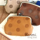 During the pouch pouch coin purse W Gamaguchi with mini purse! Ladies real leather leather Yamaguchi pouch coin purse, coin case coin put simple cute gift gift gift ◆ kanmi.(Cammy): parent-child candy mizutama leather coin purse wallet