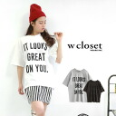 Over-sized like wearing men's T shirts. The drop shoulder tunic dress is cute, logo Tee! Ladies tops short sleeve shirt wide large size black and white spring/summer ◆ w closet (double closet): it LOOKS over T shirt