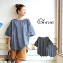 Sleeves are fluffy sweet well bright friendly atmosphere became silhouettes, pullover. Ladies ' three-quarter sleeve 7-sleeves loose body cover so-called cute spring spring spring summer ◆ ohana (Ohana): drop bells live lightdenimtunic