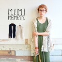 Wearing hanging, various arrangements! In a bold yet delicate lace and waistcoat! As a scarf or shawl coat • women's apparel accessory Ribon ◆ MIMIMEMETE (mimimemmett): knit & race 3WAY waistcoat