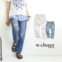 Small crash into denim pants women's bottoms damage jeans jeans G bread long pants straight used style vintage hole perforated white white spring/summer ◆ w closet (double closet): damage straight pants