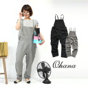 Even the whiff of adult plus natural. Soft linen blend of NEP overalls. Women's bottoms combinaison connect so-called cute grey black spring spring clothes spring spring summer ◆ ohana (Ohana): cotton / linen backcross salopette