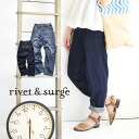 Loose jeans or a cute jeans Womens bottoms pants full length 10 minutes length G bread jeans boy friend denim spring/summer ◆ rivet and surge (rivet & surge): boy friends pants tapered light once