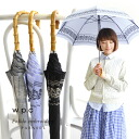 UV shielding rate of over 80%! Edged in delicate embroidery with parasol. Ladies ladies umbrella umbrella shading UV cut UV measures UV protection Tan measures solid length umbrella FOLKLORE EMBROIDERY umbrella black spring spring summer summer ◆ w.p.c(W