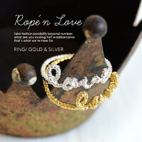 rope'nloveリング
