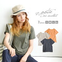 S/M/L/LL chest patch pocket at one point became a simple T shirt ladies tops short sleeve cut & sew inner basic large-size solid white summer ◆ zootie (SETI):SZ tenjiku pocket T shirt
