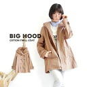 Babe with a big hood! Twill Jacket perfect for early spring. Ladies ' long-sleeved outer spring Court spring coat light alter long beige spring spring summer spring clothes ◆ BIG hood double button coat