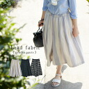 Loose trends, body cover, and both are wide pants! Rich a-line skirt like the all year round can use cotton hemp fabric ladies West GM fair pants below the knee-length long-length spring summer spring ◆ lead check cotton linen Gaucho pants