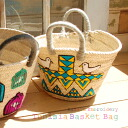 Natural baskets woven from palm leaves... rustic Tunisia embroidery. In the Interior • ladies bag bag tote bag storage handmade hand made wool knit A5 segiunan bird cage spring summer ◆ bird embroidery tunisiacago bag