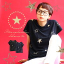 Large star glittering General Tee painted with gold embroidery. Women's tops short sleeve shirt pullover Dolman sleeve sheer star pattern loose white white black Navy summer ◆ star stitch Dolman t-shirt