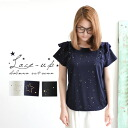 Dreamy sewn with gold foil print star-studded x shoulder lace Ribbon! Loose ladies tops short sleeve Dolman pullover chiffon girly white spring/summer ◆ shoulder lace up Dolman T shirt [star]