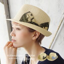 Summer sunshine and I bend you paper hat. Wear comfortable light and cool. Ladies gadgets Hat miscellaneous materials straw hat style straw hat style Ribbon Ribbon check pattern with pattern camouflage solid summer ◆ choose Ribbon Hat