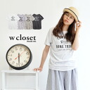 Relaxed silhouette loose and long-length: ladies tops short sleeve cut & sew Tee Ron T logo T sheer rayon mixed vintage style white white summer ◆ w closet (doubleklosett):COME UP drop shoulder T shirt
