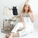 Cute Dolly with delicate embroidery and beading. Women's tops tank top frill cotton cotton Voile clean because ethnic white ◆ closet w (double closet): decortebeesstetch sleeveless blouse tunic