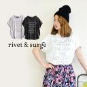 "Logo T shirts, MIX ""sportswear"" in a material sense. Women's tops short sleeve shirt loose sheer white summer ◆ rivet and surge (rivet & surge):WONDERFUL SUNDAY stretch t-shirt"