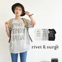 """""""Sunday on a special day"""" great hand-drawn font logo! A loose t-shirt material is slightly firm tops. Womens T shirt style short sleeve body cover white summer ◆ rivet and surge (rivet & surge) make SUNDAY SPECIAL chats PR over"""