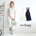 Unscrew completely the breastplate part! 2WAY overalls can be used also as a Gaucho. Women's bottoms pants all-in-one white white Navy spring spring summer summer ◆ w closet (double closet): light Twill wide salopette