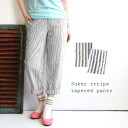 Refreshing! Length uneven soccer fabric stripe pattern bottoms Womens pants pencil pants dates 9-9 minutes-length cropped length Hickory wind button fly loose cool cotton 100% spring summer ◆ soccer stripe tapered pants