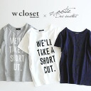 Simple x short sleeve shirt printed with large letters. Ladies tops Indian cotton 100% cotton Leotard logo limited edition white white grey Navy ◆ zootie (SETI) × w closet (double closet): CUT t-shirt