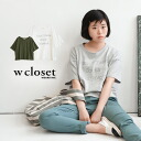 Tee style with embroidered logo, and always a little bit different. ladies tops short sleeve shirt drop shoulder short-length short cotton 100% cotton white ◆ w closet (doubleklosett) modified I Have Some Holyday embroidered logo T shirt