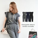 Relaxing sweat material x chiffon frill sleeve all-in-one. Women's tops bottoms pants one piece tapered pants short sleeve solid back Navy Black ◆ salopette josettsleeb sweatpants