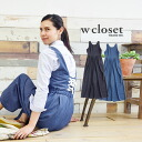 Flare with popular overalls. Womens overalls pants bottoms long length Gaucho sleeveless corset style tie denim Ribbon summer ◆ w closet (doubleklosett): back lace-up Ribbon widescreen all-in-one