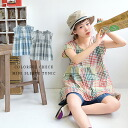 Fluffy boobs and A line tunic smock-like silhouette cute Plaid: ladies short sleeve short sleeve French sleeve pullover cotton 100% sheer India cotton summer ◆ colorful check cotton gathered tunic