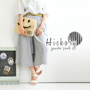 Clean our Hickory casual × trend fair pants! Women's bottoms trousers blue wide pants flare cropped-length cropped pants A line stripe pattern sheer ◆ Hickory stripe cotton Gaucho pants