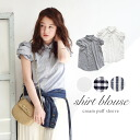 Choose from white and gingham check, rumpled. time is not puff sleeve primping blouse women's short sleeve shirt white shirt t-shirt blouse design Cap Sleeve white ◆ cream puff sleeve cotton blouse