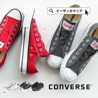 CONVERSE(コンバース)ALLSTARSLIP3OX