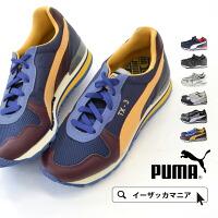 PUMA(プーマ)TX-3up