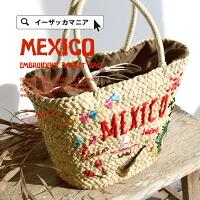メキシカン刺しゅうカゴバッグ