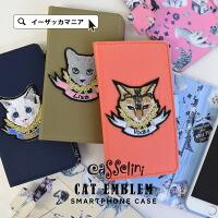 CATスマホ手帳