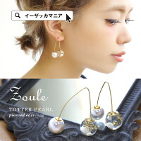 totterpearlピアス