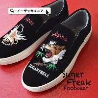 SugerFreakFootwear(シュガーフリークフットウェア)FORTIGERFREAK[ベロア]