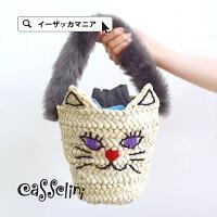 ふわふわファーハンドル猫かごバッグ