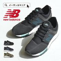 NewBalance(ニューバランス)MRL247