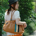 The unisex bag ◆ Brookline 2WAY Boston bag that it is possible for the slant cliff excellent at the storing that is the & Pau tea where three colorful lines have good parenthesis