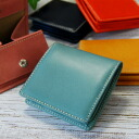 Unique high quality leather material イタリアンベジタブルタンド leather luster oozes luxury leather coin purse ♪ coin Petit is also practical is best items as gifts for her friends and her boyfriend ◆ レザーエンベロープボックス coin case