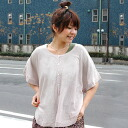 Let's obtain simple fashion in a thin knit poncho! Appearance ◆ shell button air Lee knit poncho of the personality group item to just fall into any coordinates because it is simple