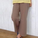 Maintain the line of beautiful yet relaxed fit legs cotton wide pants! Kazi any from the サンテテ made in Japan and girly is appeared コットンイージー pants plus ◆ Saintete: ヘヴィーウエイトスウェットイージーパンツ