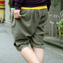 France light infantry pants designed to personality school silhouette Zarb pants! The skirt around the waist and body cover up for you as well as the subonnda foot line to show outstanding shorts ♪ ◆ Petica: casual serve half-pants