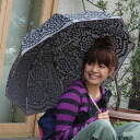 The ◆ bitters flower race umbrella that the color that the lacery which gorgeous flower print umbrella ♪ where the depressed mood of the rainy day is not an instant is generous with is chic is an adult-like