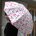 OK, the cute umbrella ◆ ribbon waltz umbrella which tickles the girl's mind that days of the appearance かけよう ♪ rain become always happy